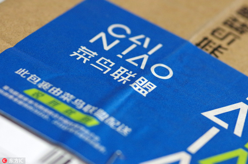 Alibaba's Cainiao to create smart logistics network