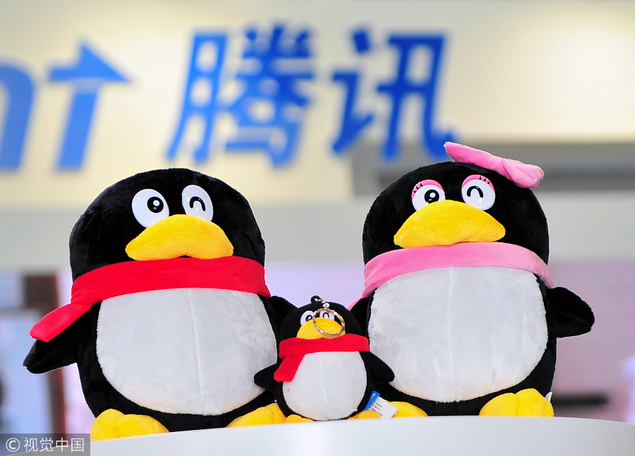 Tencent, Geely team up with China Railway to provide train