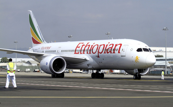 Chinese pharmaceutical giant starts production in Ethiopia