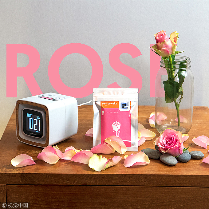 Alarm clock uses favorite aromas to wake you up - Chinadaily com cn