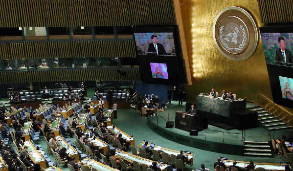 Chinese President Xi speaks at UN General Assembly