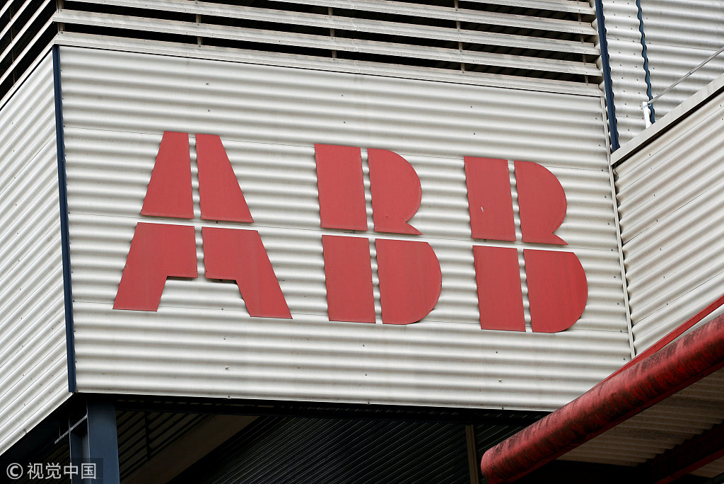 ABB, Beiren partner to promote digital transformation for