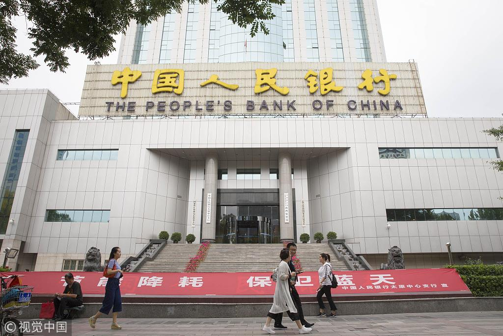 China's central bank unexpectedly holds fire on rates as economy wobbles
