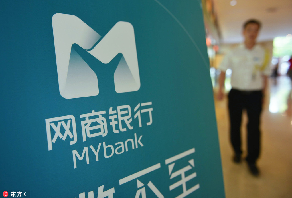 MYBank offers small traders a foot on financial ladder