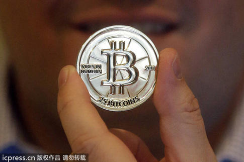 Bitcoin rollercoaster hits China, challenging supervision