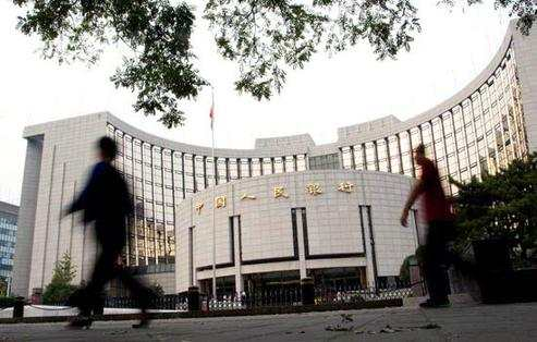 PBOC to set up P2P custodians to prevent fraud