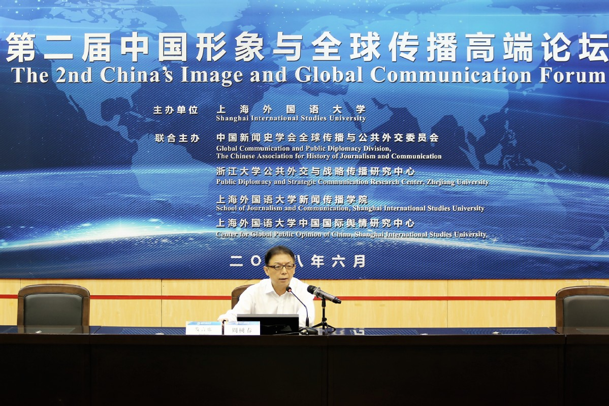 Zhou Shuchun, publisher and editor-in-chief of China Daily, addresses the  forum. [Photo provided to China Dailly]