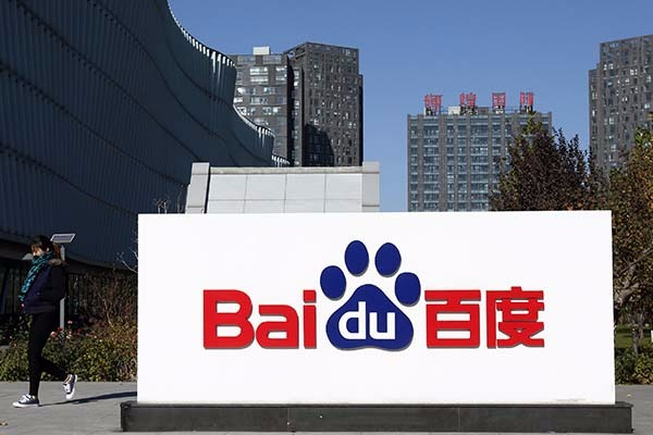 Baidu eyes return to A-share market via CDR issue