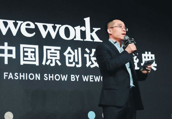 Making work part of lifestyle - Chinadaily com cn