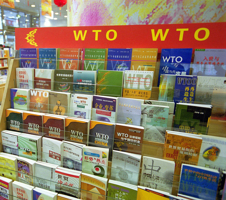 evolution of achievement of the wto The wto system imparts to development  visions such liberalization as a  progressively more important component in the achievement of the.
