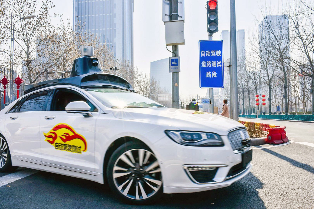 Beijing gives boost to driverless cars - Chinadaily com cn