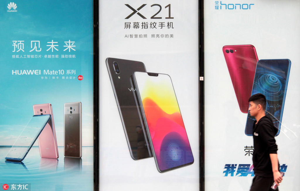 China's mobile phone market posts 17 8% drop in H1 shipment - USA