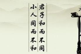 中国日报点津_学\