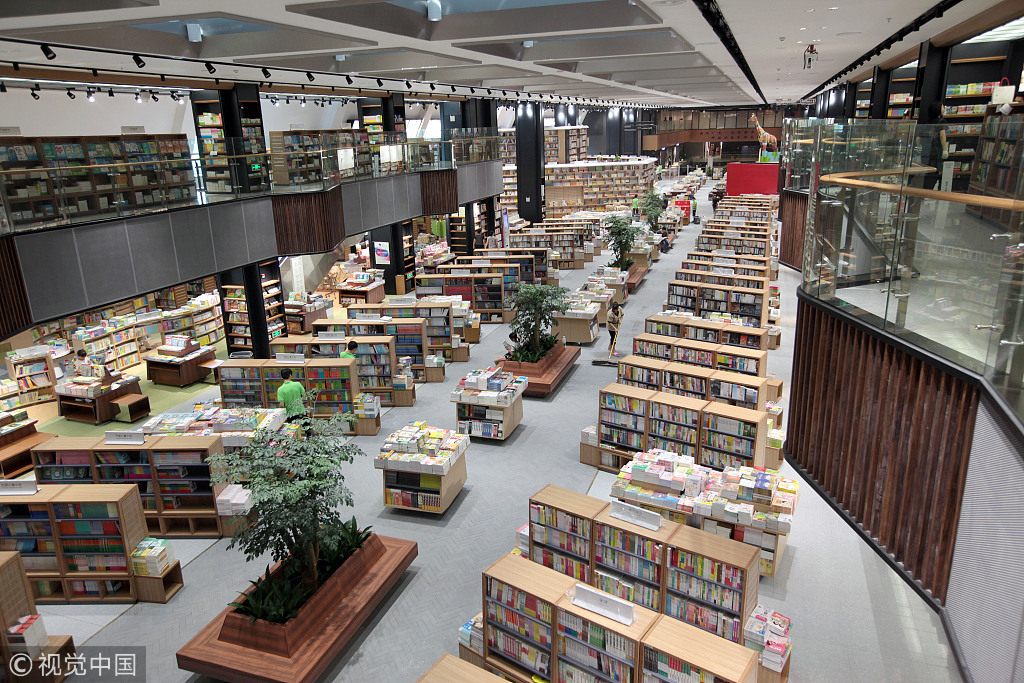 Chinas Largest Self Service Bookstore Opens In Shenzhen
