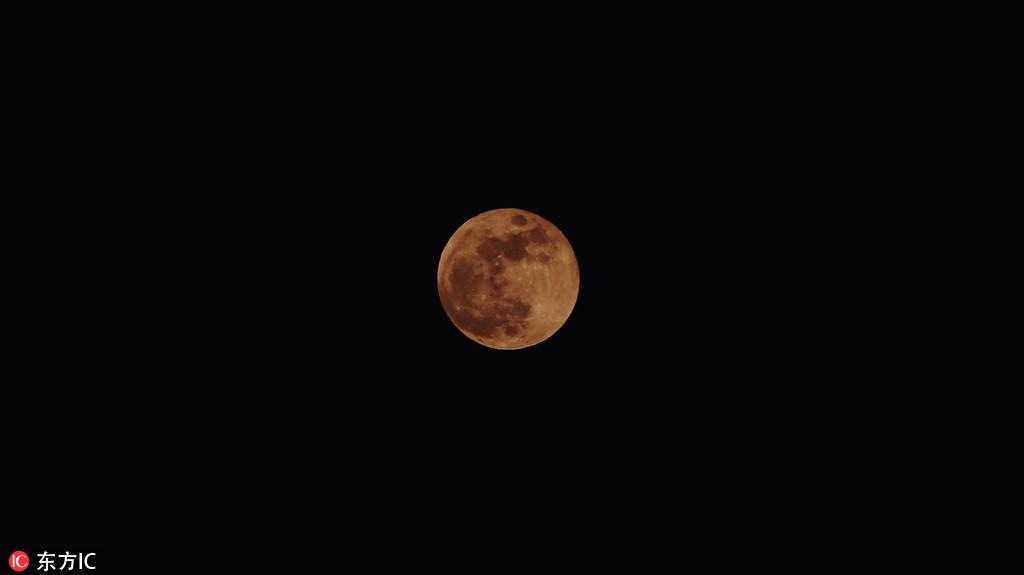 red moon usa - photo #10