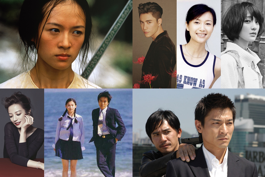 40 best Chinese films in past four decades (1999-2008