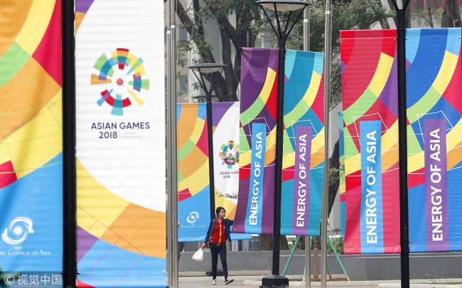 Final preparations are under way on Aug. 8, 2018, at the athletes' village in Jakarta for the Asian Games 2018, which will be held from Aug. 18 through Sept. 2 in Palembang and the Indonesian capital. [File photo: Kyodo News via Getty Images]