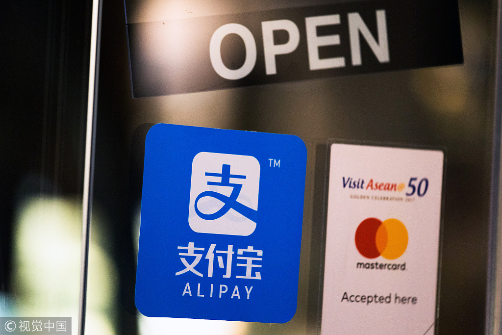 Chinese tourists boost mobile payments abroad - Chinadaily