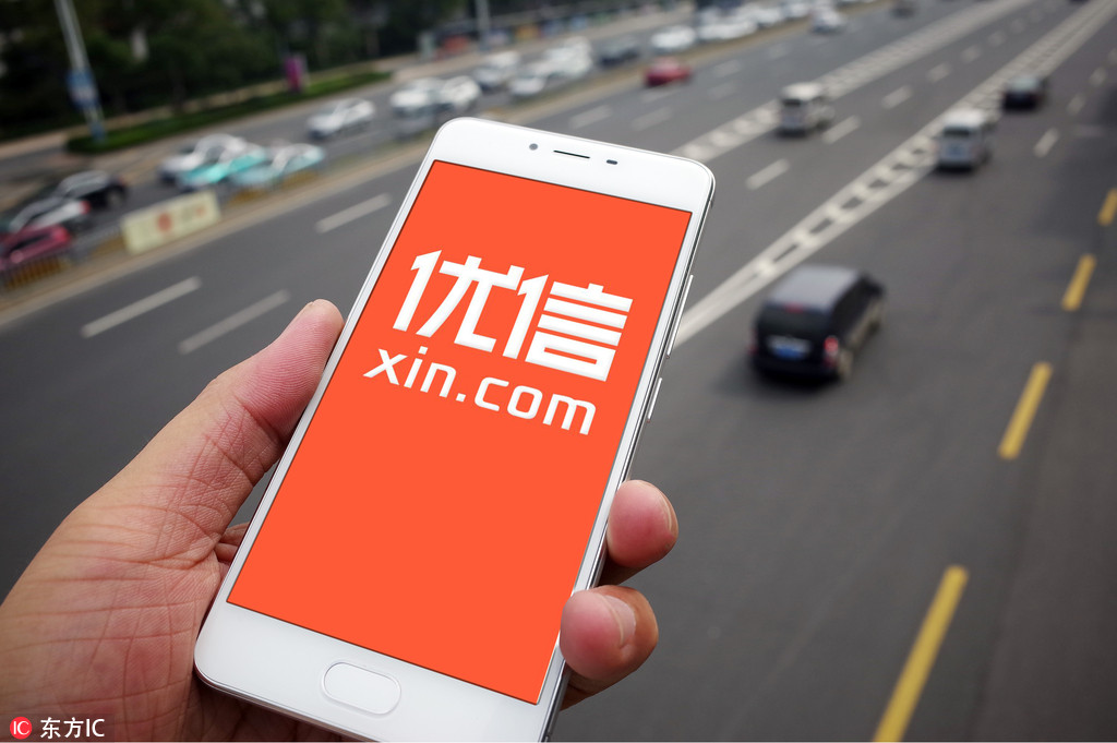 E Commerce Helps Power Used Car Sales Chinadaily Com Cn