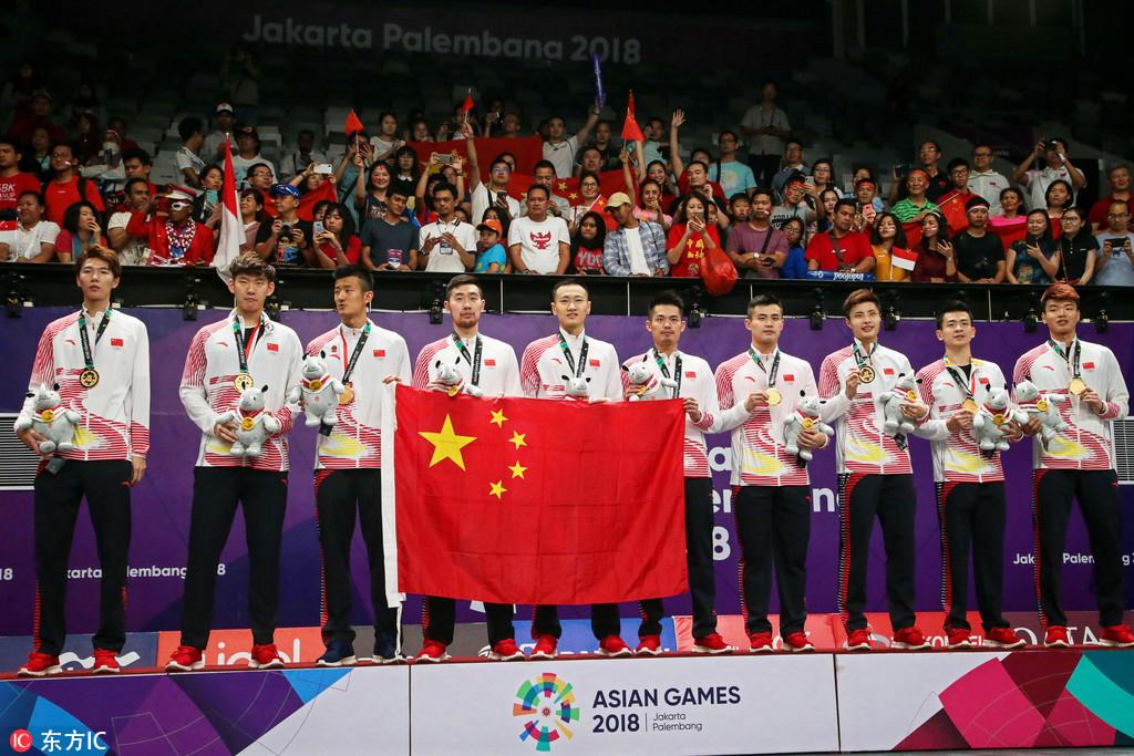 Asian Games Indonesia on asian haiti, asian country, asian india, asian nigeria, asian jamaica,