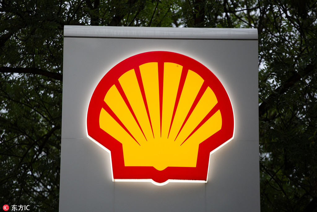 Shell to expand nationwide gas station network - Chinadaily