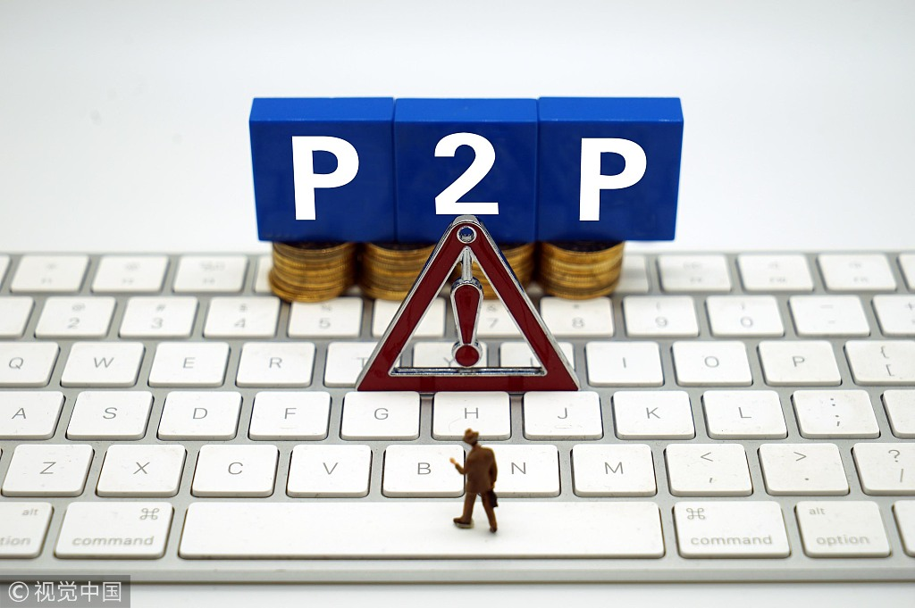 Regulator To Clamp Down On P2p Loans Stock As Collateral
