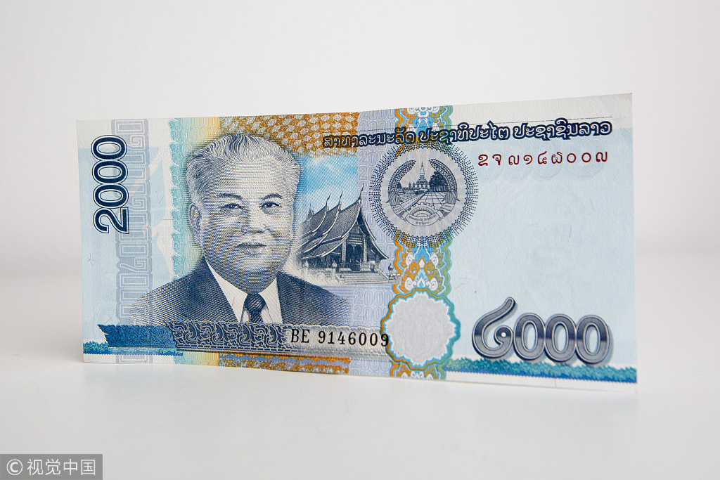 File Photo Kaysone Phomvihane Former Prime Minister And President Of Laos Is Featured On A Lao 2000 Kip Banknote In Bangkok Thailand October 18 2016