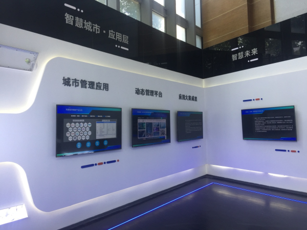 Public-private collaboration drives China's industrial IoT innovation
