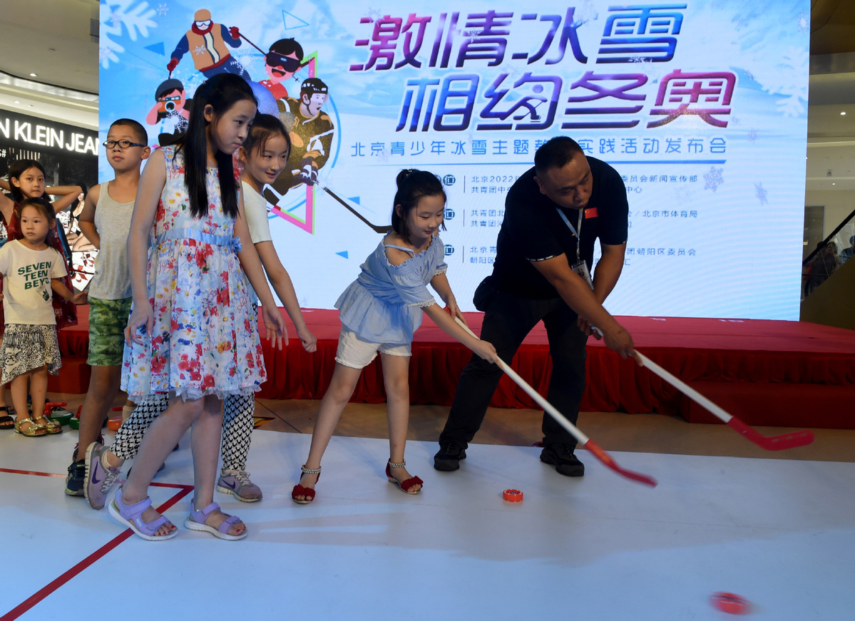 National Hockey League Aim To Establish Hockey Culture In China