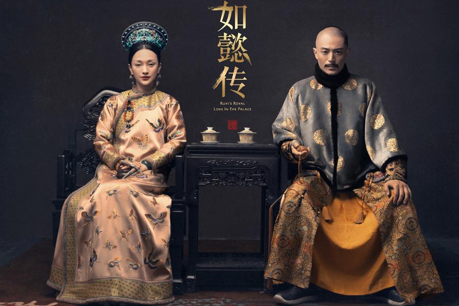 Drama queen - Chinadaily com cn
