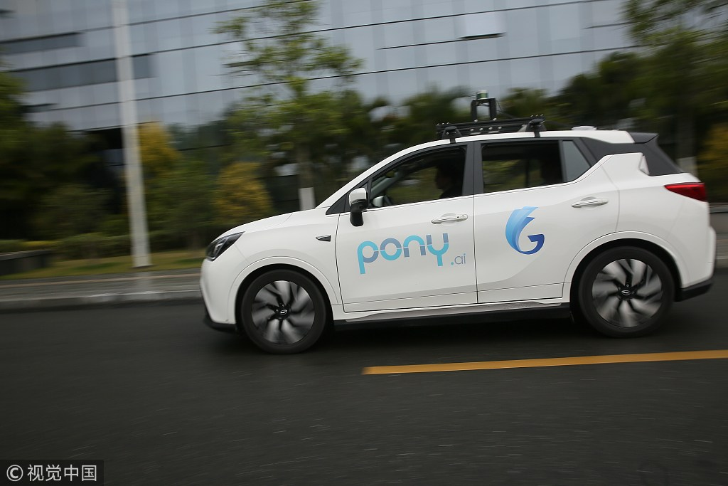 Connected car industry gaining momentum - Chinadaily com cn