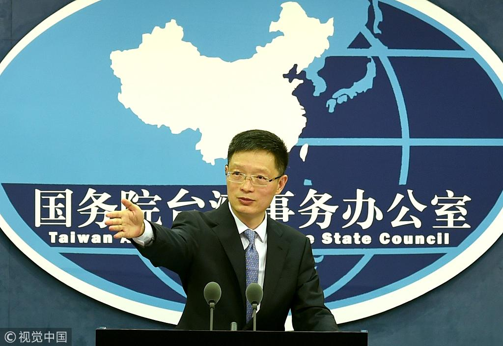 Beijing accuses Taipei of spying, infiltration and sabotage