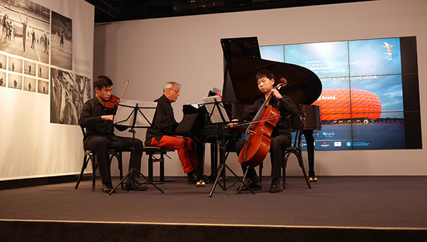 Concert marks third China Youth Music Competition - Chinadaily com cn