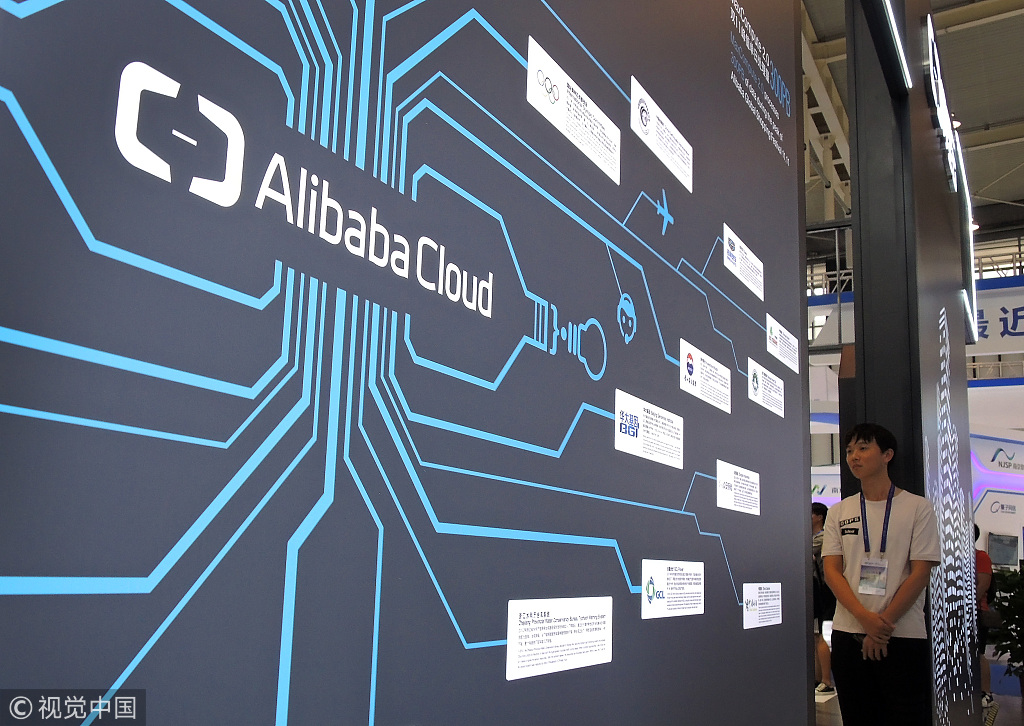 Alibaba's Ma: Creating 1 mil. U.S. jobs hard