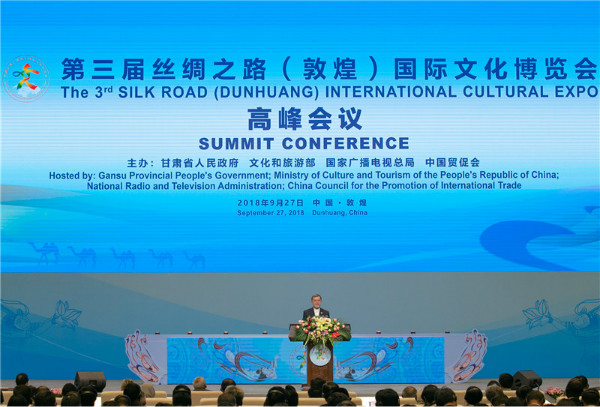 Dunhuang cultural expo strives for friendship, global
