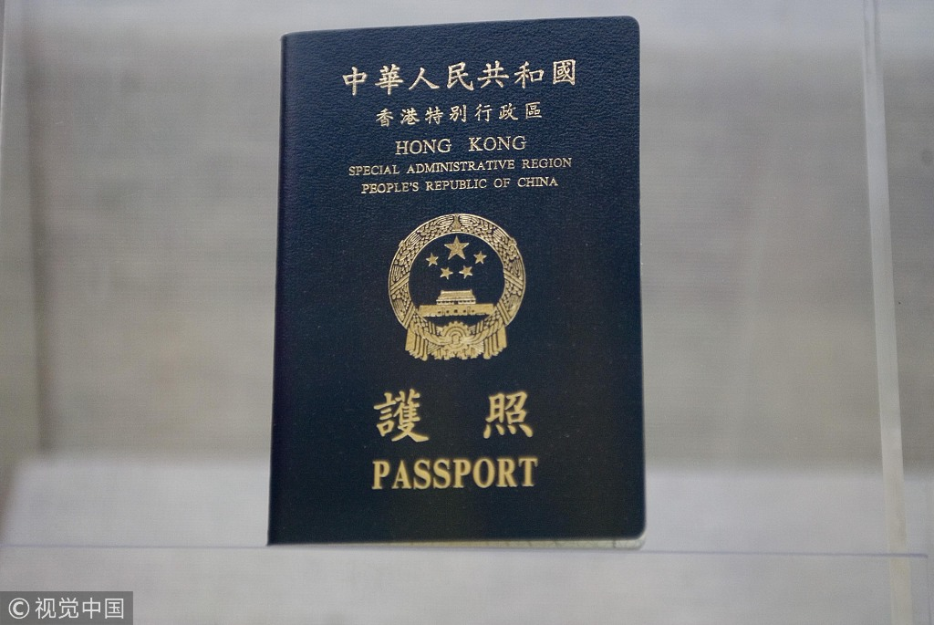 Myanmar offers passport holders from China's Hong Kong visa