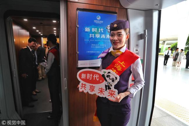 Fast trains with a China International Import Expo theme