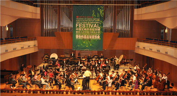 43 composers to present classical works at upcoming festival