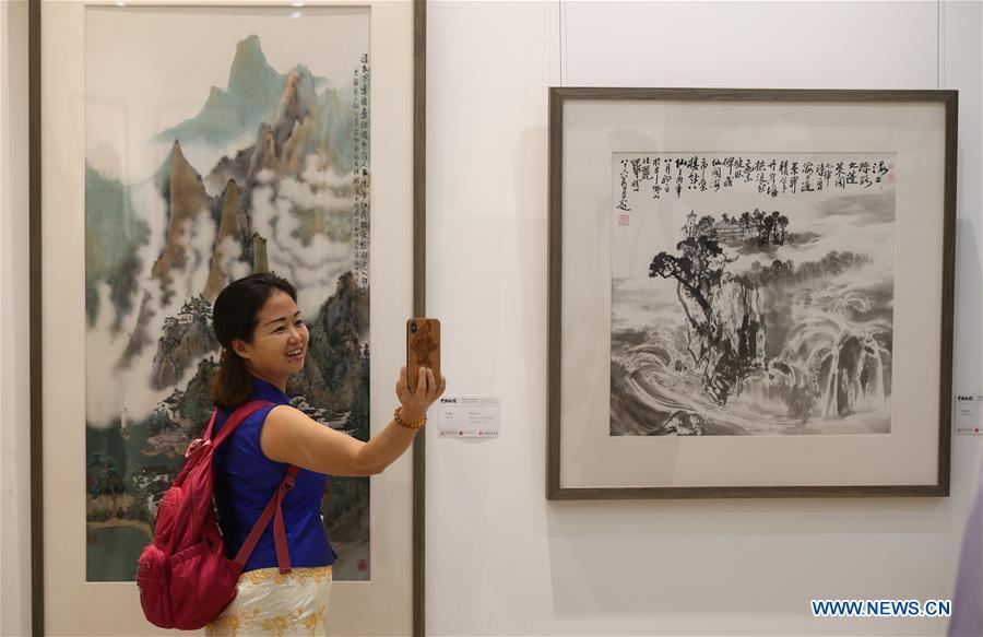 Modern Chinese water-ink paintings exhibited in Yangon, Myanmar