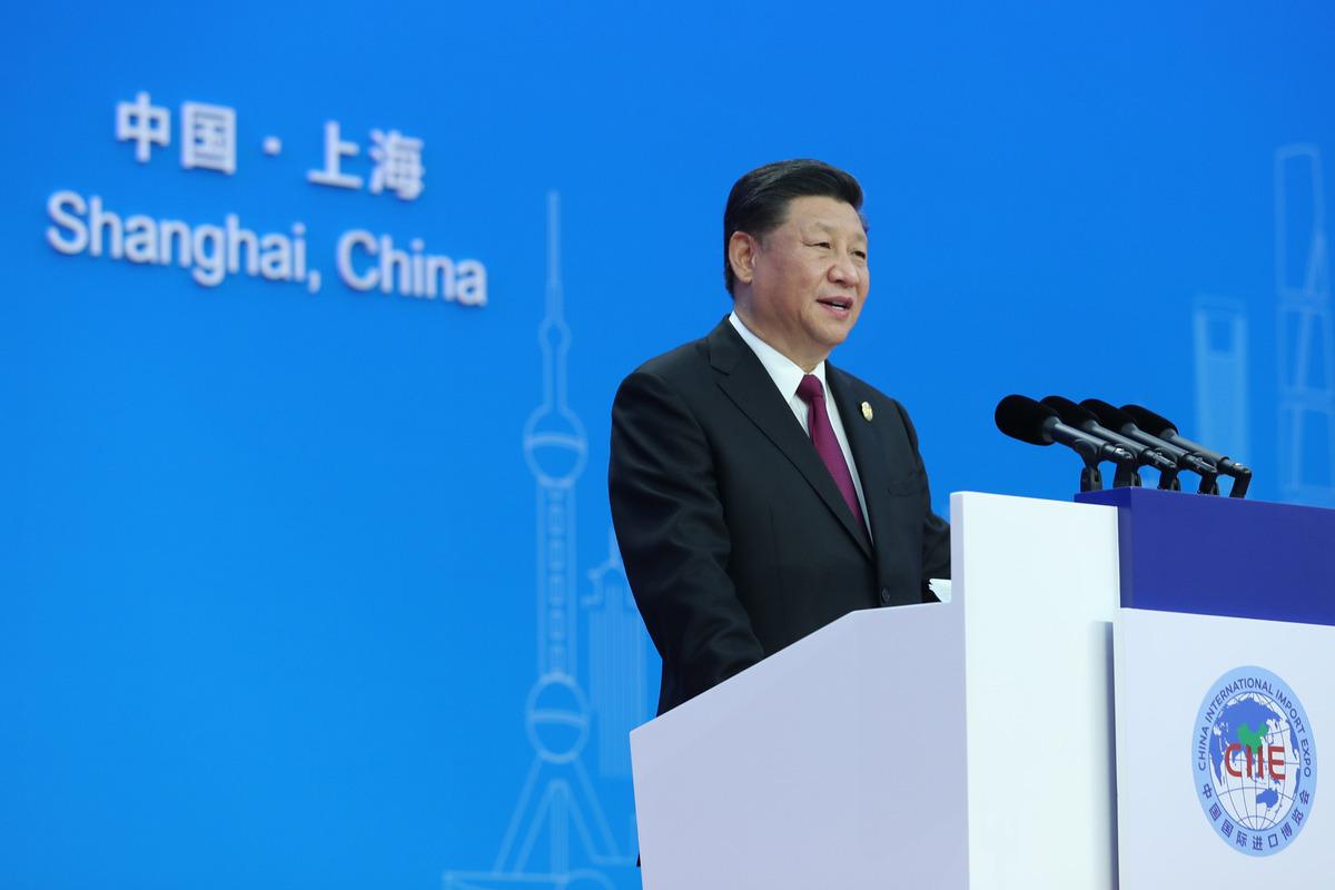 习近平在首届中国国际进口博览会开幕式上的主旨演讲 双语全文