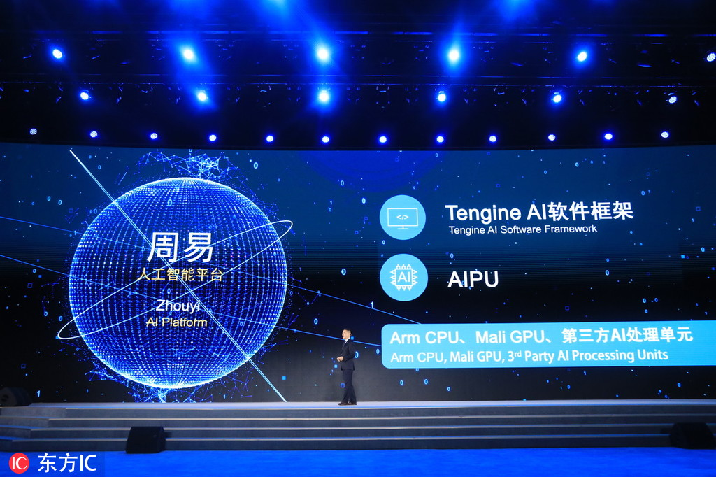 15 cutting-edge technologies debut at WIC - Chinadaily com cn