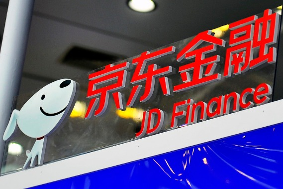 Top 10 fintech companies in 2018 - Chinadaily com cn