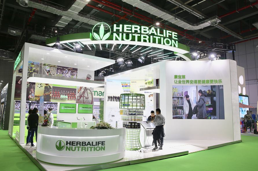 Herbalife Nutrition: Import expo to further unleash domestic