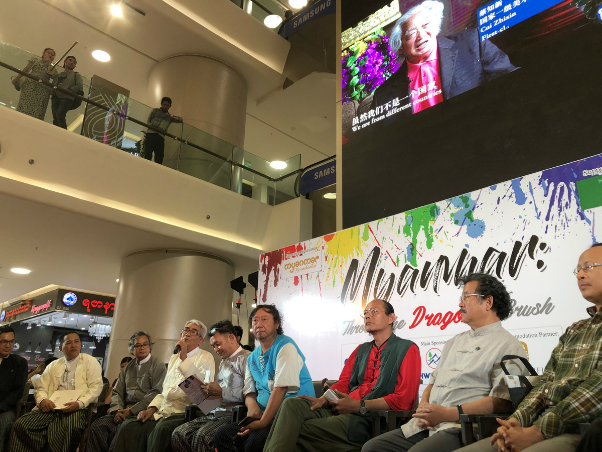 A mirror on Myanmar - World - Chinadaily com cn