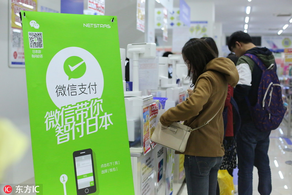 WeChat Pay to expand in Japan - Chinadaily com cn