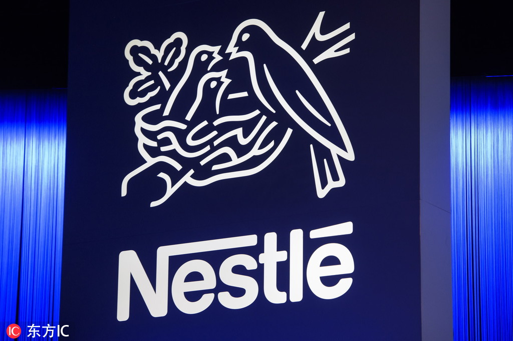 Nestle launches high-end milk powder - Chinadaily com cn