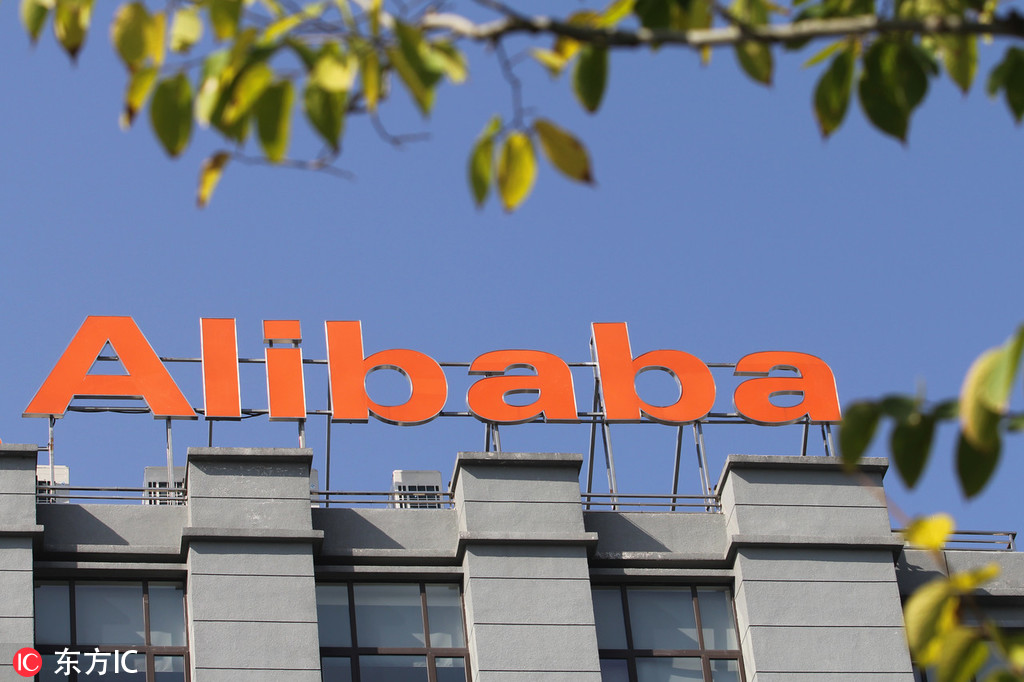 30ac5199618 Spain s El Corte Ingles ties up with e-commerce giant Alibaba ...