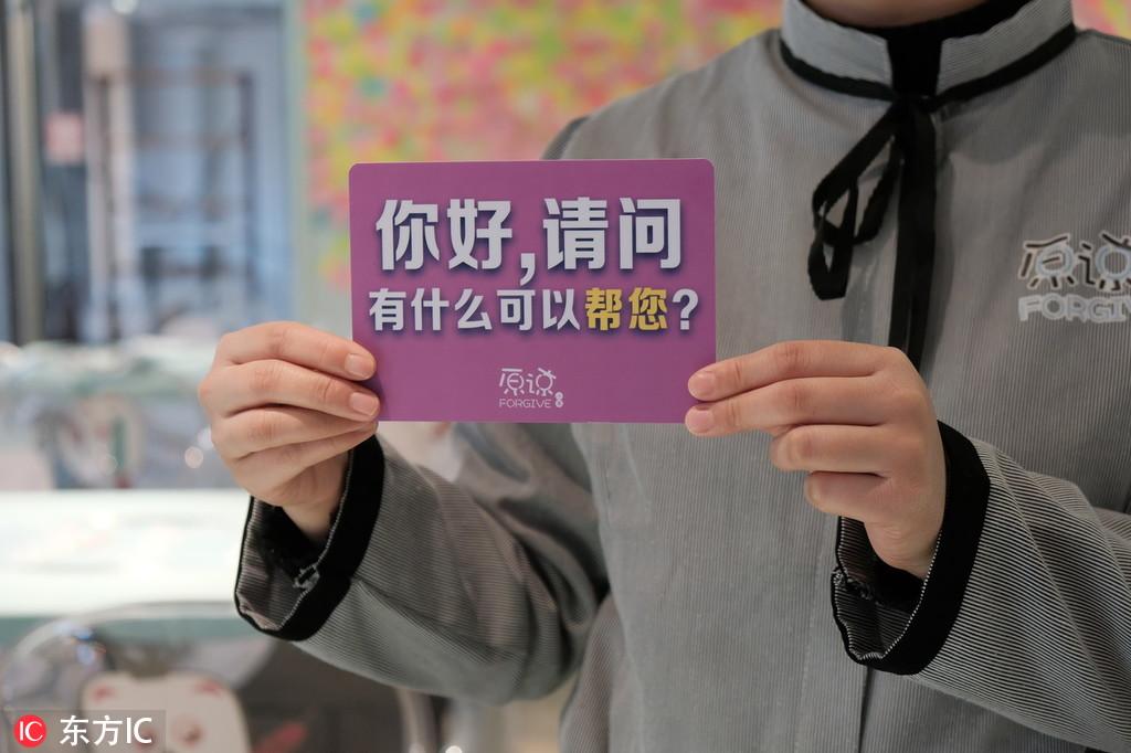 Resultado de imagen para Forgive Barbecue beijing