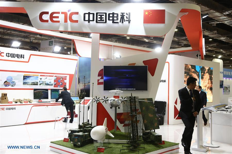 Egypt's first intl defense expo kicks off in Cairo - Chinadaily com cn