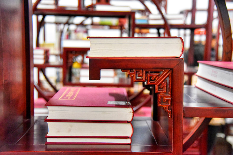 A Bookshelf Seen At The Wenjin Academy In Wuhan City Central Chinas Hubei Province Photo By Zhang Xingjian Chinadailycn